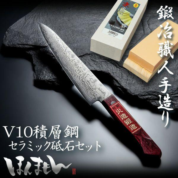 砥石包丁セット 重宏別作 ペティナイフ+CR1000台付き
