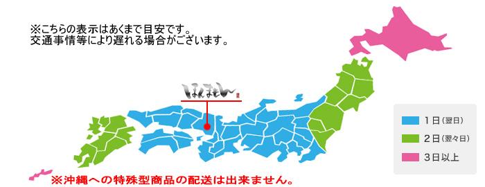 配送目安日の地図