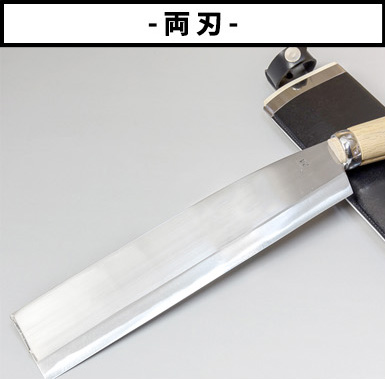 「高級」腰鉈両刃